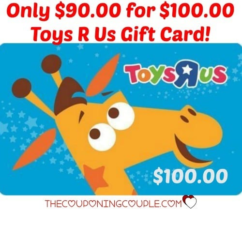 Toys R Us Gift Card : For gift card to use at babies r us toys